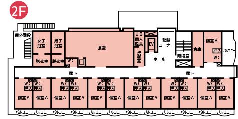 花房ケアハウス 2F見取り図