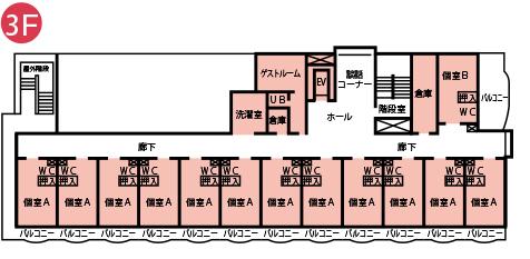 花房ケアハウス 3F見取り図